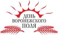den-voronezhskogo-polya