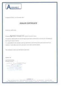 sertifikat-agrimek11